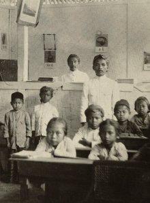 Dessa school, Java (ca. 1920)