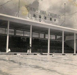 Chinees zwembad Chung Hwa, Batavia.