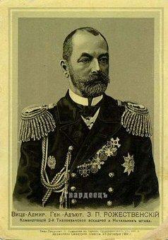 Admiraal Zinovy Petrovich Rozhestvensky (1848-1909)