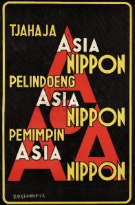 Japanse propaganda