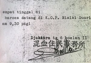 Door P.H. van den Eeckhout ondertekende oproep te verschijnen op het KOP, 6 november 1944. (detail)