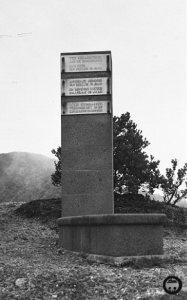 Monument Tangkoeban Prahoe, 1932