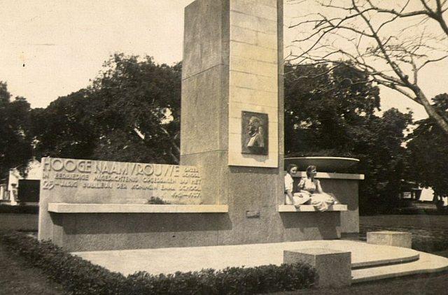 Monument Koningin Emmaschool Soerabaja, 1937