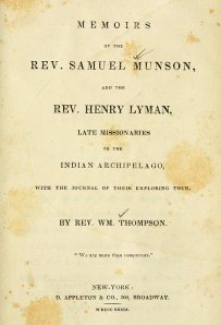 Memoirs Lyman and Munson, 1839