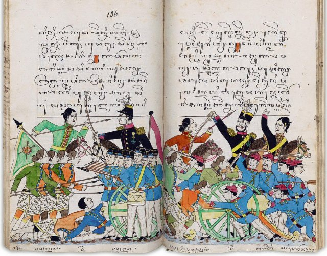 Babad Diponegoro, autobiografie van de Javaanse prins Diponegoro (1785-1855) die een boerenleger aanvoerde tegen de Nederlanders in de Java Oorlog (1825-1830). Hij schreef het tijdens zijn ballingschap in Noord-Sulawesi (1831-1832). Dit manuscript in Javaans schrift is een van de topstukken van de KITLV-collectie en staat in de Werelderfgoedlijst van UNESCO.