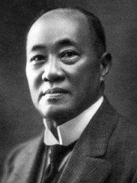 De Chinese zakenman Oei Tjiong Ham (1866-1924), niet in het BWN.