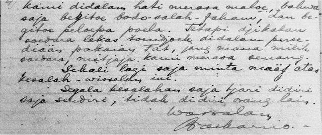Personal letter of Soekarno
