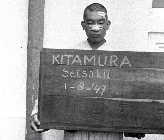 Seisaku Kitamura