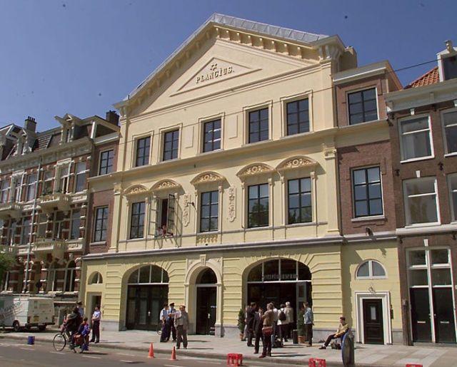 Verzetsmuseum, Amsterdam