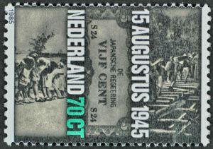 Herdenkingszegel Indië, naar ontwerp van Brattinga