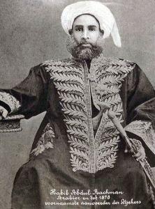 Habib Abdul Rachman